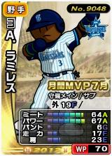 player_09048_1_b.jpg