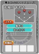 player_09048_2_b.jpg