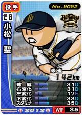player_09062_1_b.jpg