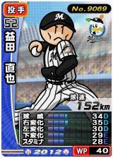 player_09069_1_b.jpg