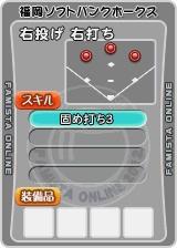 player_09080_2_b.jpg