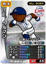 player_09084_1_b.jpg