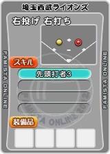 player_09084_2_b.jpg