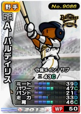 player_09086_1_b.jpg