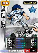player_09102_1_b.jpg