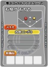 player_09102_2_b.jpg