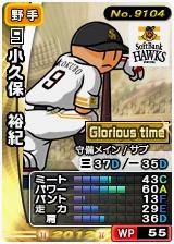 player_09104_1_b.jpg