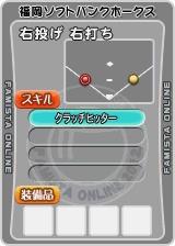 player_09104_2_b.jpg