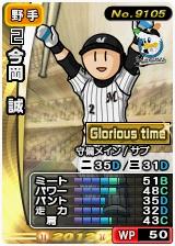player_09105_1_b.jpg