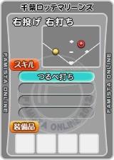 player_09105_2_b.jpg