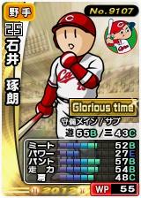 player_09107_1_b.jpg