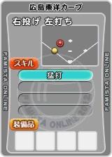 player_09107_2_b.jpg