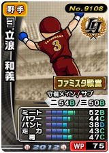 player_09108_1_b.jpg