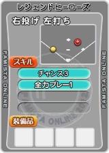player_09108_2_b.jpg