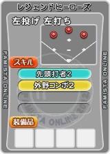 player_09109_2_b.jpg