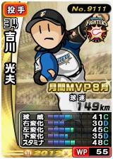 player_09111_1_b.jpg