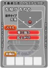 player_09111_2_b.jpg