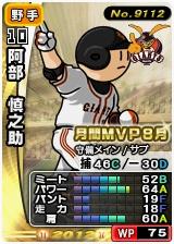 player_09112_1_b.jpg