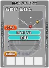 player_09112_2_b.jpg