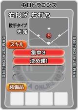 player_09113_2_b.jpg