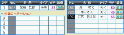 sabu2_20120802225727.jpg