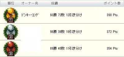 sp1_20120923232023.jpg