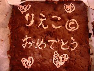 チョコレートケーキbySatomi
