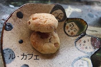 ルカちゃんクッキー