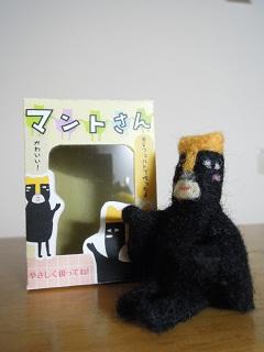 大阪ものづくりアートフェア 007