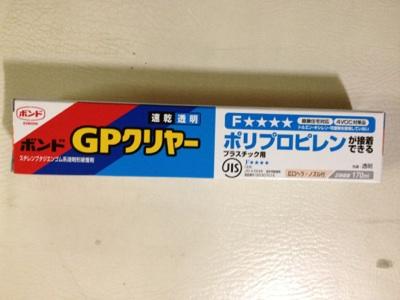 fc2blog_20130106171844211.jpg