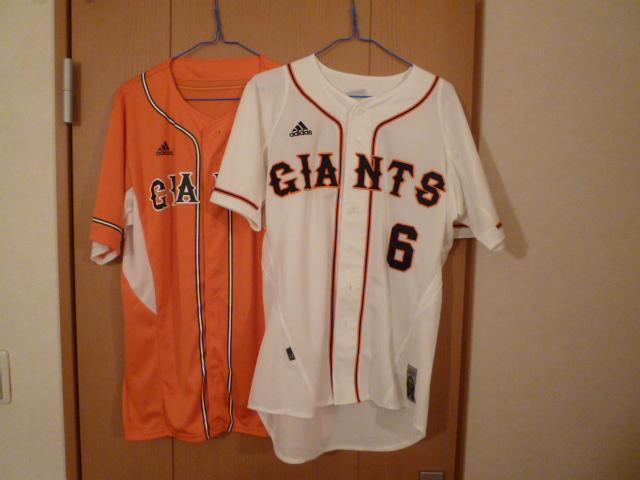 野球 001