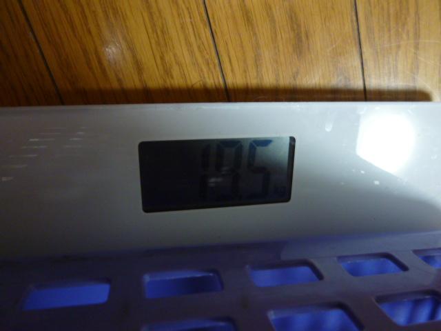 体重 001