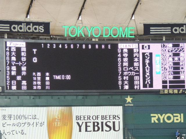 野球② 016