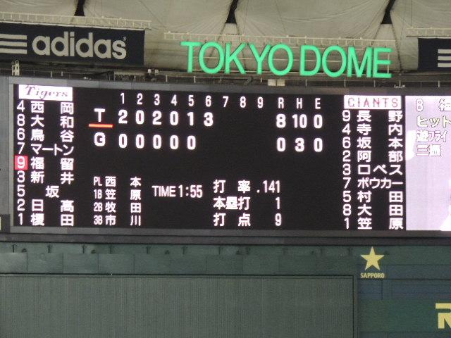 野球② 081