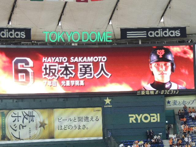 野球② 013