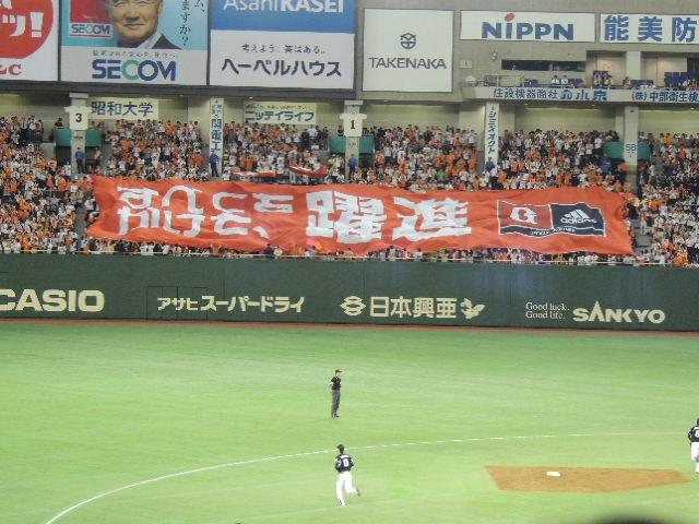 野球② 084