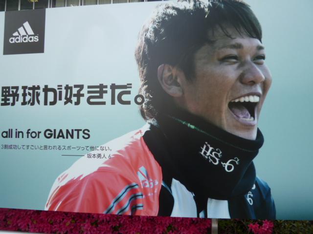 野球① 004