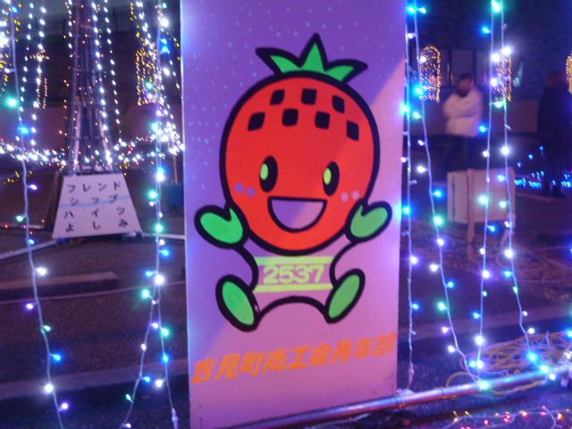 クリスマス 028