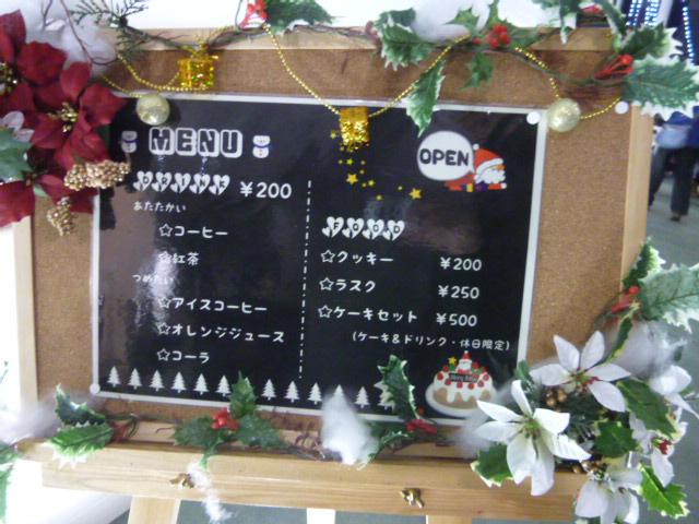 クリスマス 045