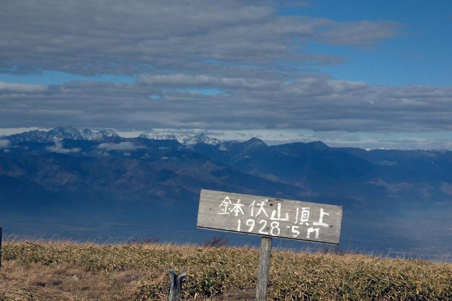 鉢伏山から
