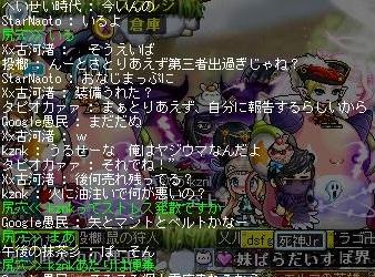 heisei 3