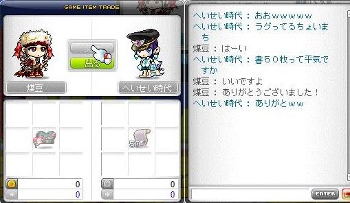 3_20130101221204.jpg