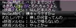 4444444444_20120819111203.jpg