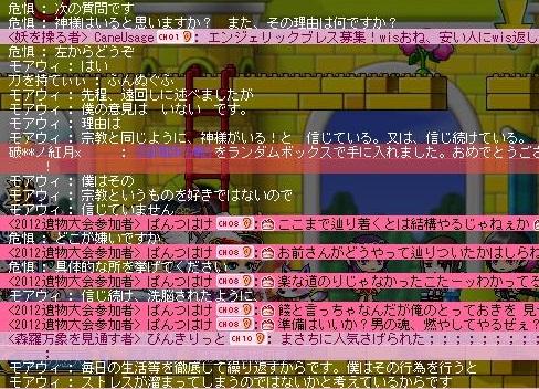 44444444_20120825105632.jpg