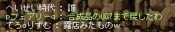 55555555555555.jpg