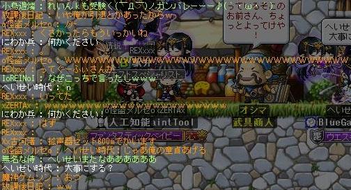 666_20121203000116.jpg