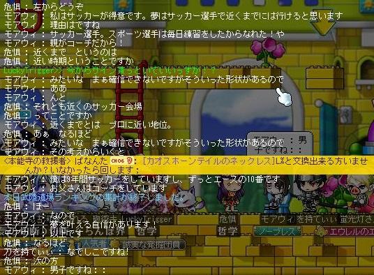 7777777_20120825105940.jpg