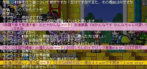 888_20120825105948.jpg