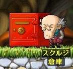 NPC2.jpg