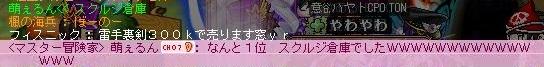 NPC3.jpg